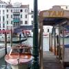 Boat Taxi - Venice, Italy