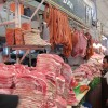 La Merced Market – Mexico City