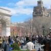Washington Square Park – New York City, USA