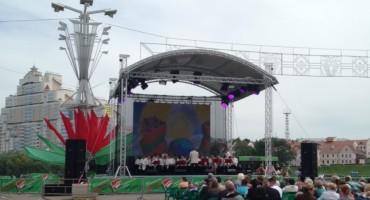 Folk Music – Minsk, Belarus