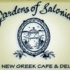 Marks Bros. Present The Touch of Sound at Gardens of Salonica Restaurant.