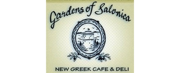 The Marks Bros. at Gardens of Salonica Restaurant