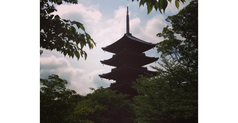 Toji Temple – Kyoto, Japan