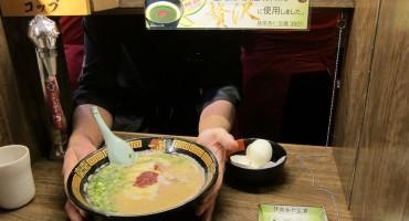 Ramen Restaurant – Kyoto, Japan