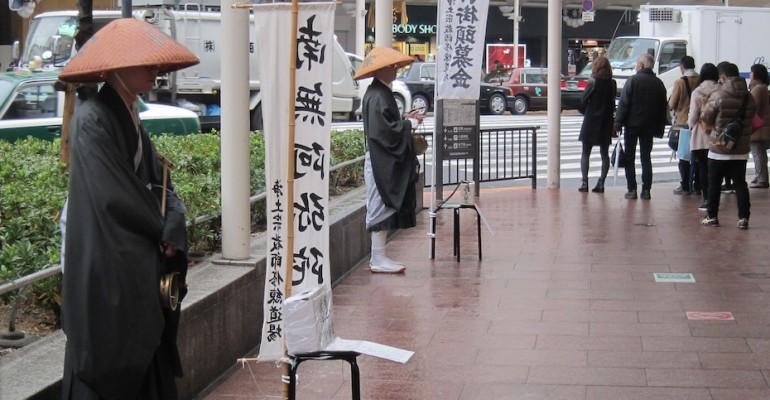 Shinto Chanting – Kyoto, Japan
