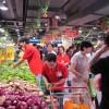 Yang Hui Supermarket - Beijing, China