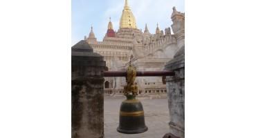 Ananda Temple – Bagan, Myanmar