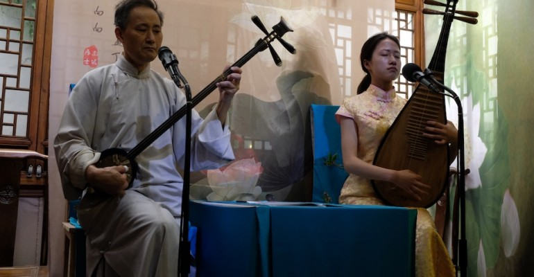 Pingtan Performance – Suzhou, China