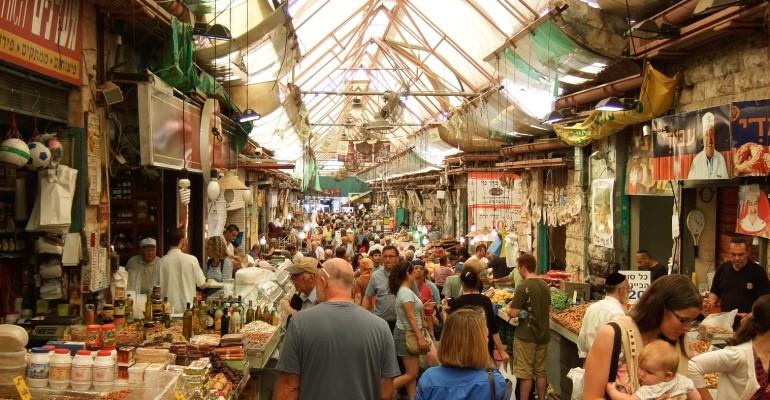 Ben Yehuda Market - Jerusalem, Israel