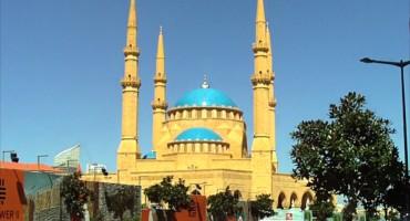 Mohammad Al-Amin Mosque - Beirut, Lebanon
