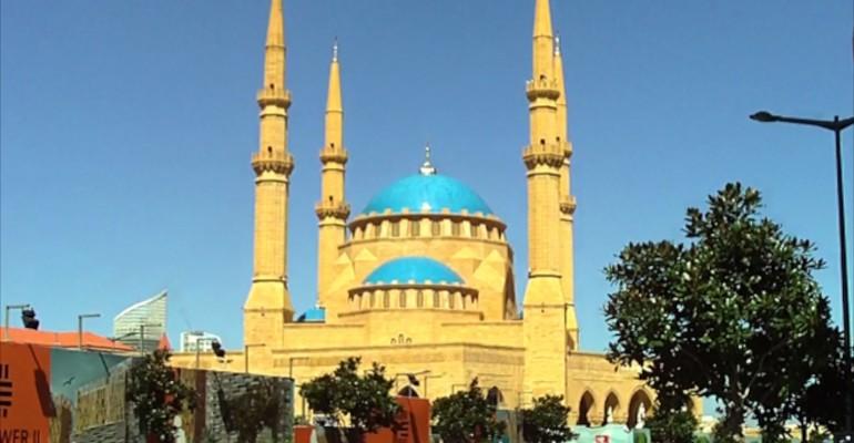 Mohammad Al-Amin Mosque – Beirut, Lebanon