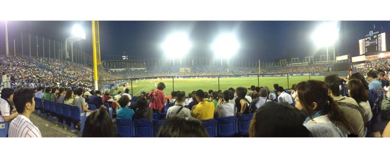 Baseball Game – Tokyo, Japan