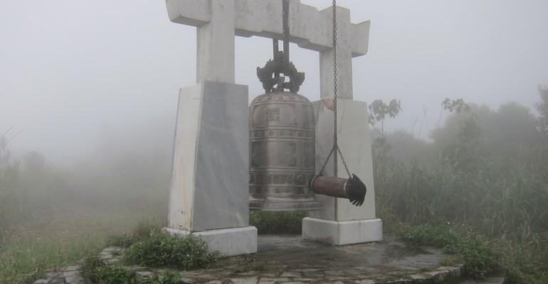 Bach Ma National Park Bell – Vietnam