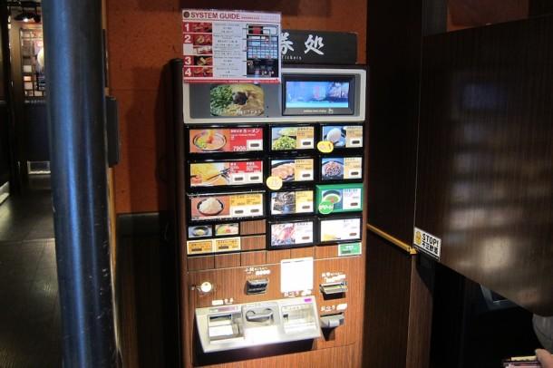 Ramen Restaurant – Kyoto, Japan2