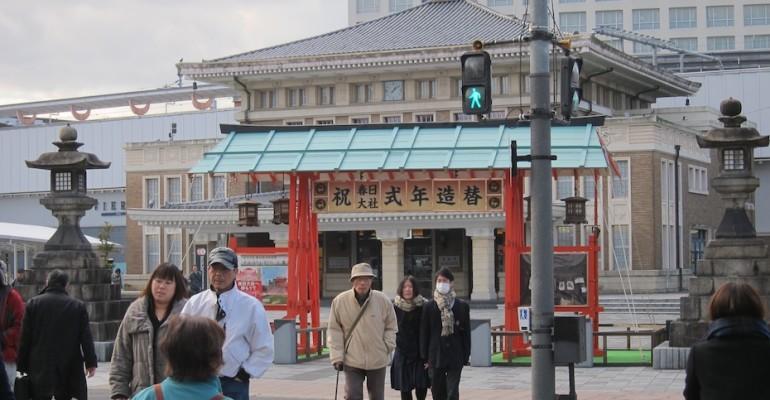 Shinkansen Platform – Kyoto, Japan