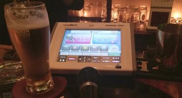 Karaoke Bar – Kyoto, Japan