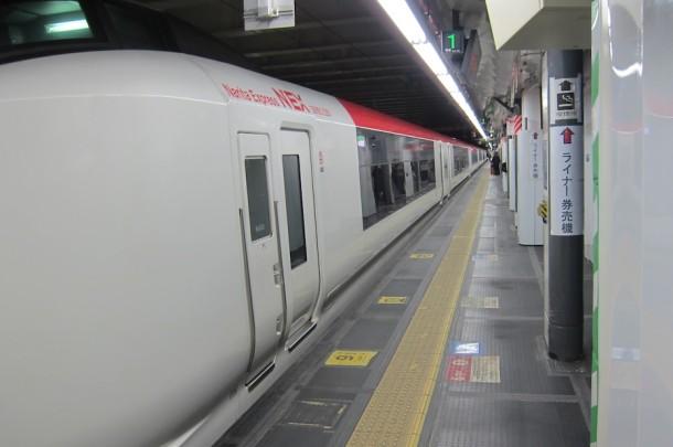 Narita Express Train – Tokyo, Japan