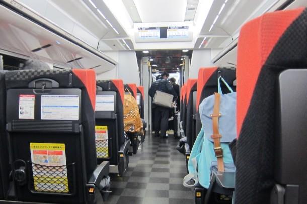 Narita Express Train – Tokyo, Japan2