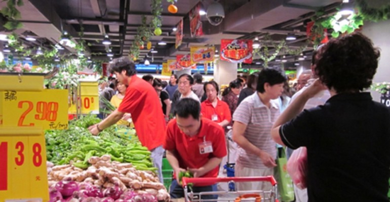 Yang Hui Supermarket – Beijing, China